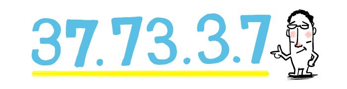 37.73.3.7