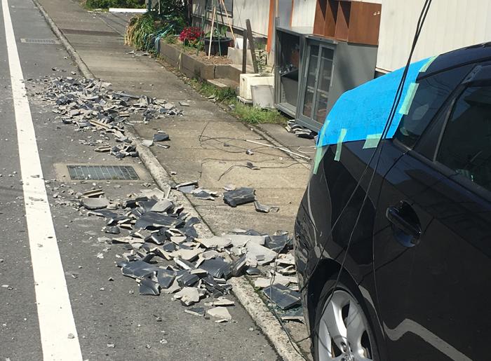 地震のこと